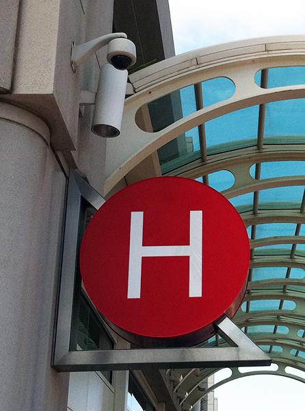 Hall H