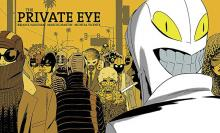 Private Eye by Brian K. Vaughan and Marcos Martin