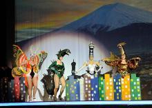 Comic-Con International 2014 Masquerade